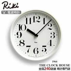 リキ スチール クロック 電波 掛時計 ホワイト シンプル RIKI STEEL CLOCK WR08-25WH アラビア数字