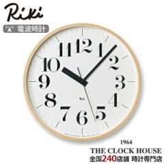 リキクロック 電波時計 掛時計 ナチュラル グッドデザイン賞 スイープセコンド ユニバーサル時計 RIKI CLOCK RC WR08-27