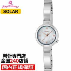 9月17日発売 エンジェルハート ウィッシュスター WS23SS レディース 腕時計 ソーラー パールダイヤル スワロフスキークリスタル シルバー