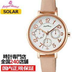エンジェルハート ウィッシュスター WS33P-PK レディース 腕時計 ソーラー レザー ピンク カレンダー
