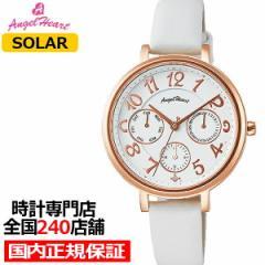 エンジェルハート ウィッシュスター WS33P-WH レディース 腕時計 ソーラー レザー ホワイト カレンダー