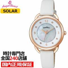 エンジェルハート 吉岡里帆コラボモデル YR31P-WH レディース 腕時計 ソーラー レザー ホワイト スワロフスキー