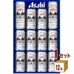 アサヒ スーパードライ  ビール ギフトセット  AS-3N (350ml 10本 / 500ml 2本) ×1箱 ギフト