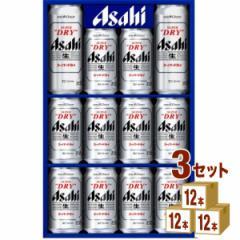 アサヒ スーパードライ  ビール ギフトセット  AS-3N (350ml 10本 / 500ml 2本) ×3箱 ギフト