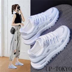 【クーポン配布中♪】新作 シューズ レディース スニーカー ウォーキングシューズ 靴 可愛い 軽量 ショート 新品 白シューズ 靴 防滑 美