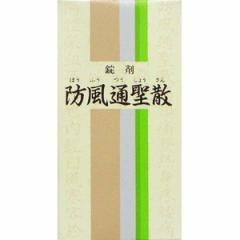 [第2類医薬品]一元乃 防風通聖散 350錠(約1カ月分)