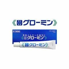 [第1類医薬品] グローミン