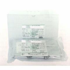 [第2類医薬品]攻肥聖健 60包(20日分)