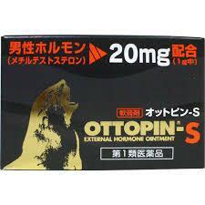 [第1類医薬品]オットピンS