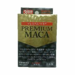 プレミアム・マカ+ 4粒3袋