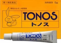 [第1類医薬品]トノス