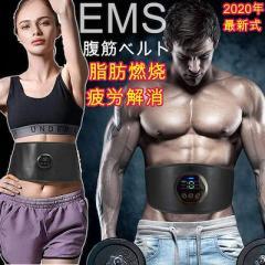 2021年腹筋ベルト EMS 腹筋トレ 筋肉トナー 効果あり ダイエット器具 お腹 腕部 6種類モード 15段階強度 静音 自動的 男女兼用 USB 充電