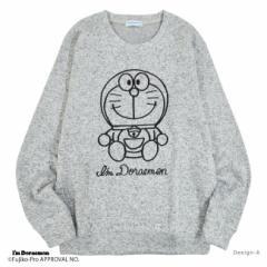 ドラえもんグッズ トレーナー ニットソー 裏起毛 刺繍 長袖 Im Doraemon 前を向いて座っている 男女兼用 大人用 送料無料