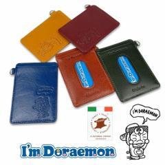 ドラえもん イタリアンレザー パスケース 定期入れ カード入れ (dor-6) 送料無料