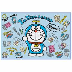 ドラえもん レジャーシート Im Doraemon ぬいぐるみいっぱい ミニサイズ 60×90cm 遠足 キャンプ 行楽 花見 運動会