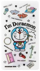 ドラえもん マスクケース  Im Doraemon ひみつ道具 マスク収納