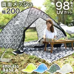 ワンタッチ テント 2m ポップアップテント アウトドア ポップアップ ワンタッチテント 2人用 uvカット 軽量 撥水 防水 キャンプ