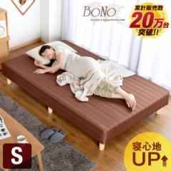 マットレス 脚付き 一体型マットレス シングルベッド シングル ベッド ベット 高密度生地で寝心地と耐久性UP [大型商品]