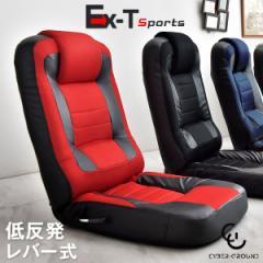ゲーミング座椅子 レバー式 14段階 リクライニング 低反発 ゲーム 座椅子 おしゃれ メッシュ コンパクト 一人掛け 座いす 座イス イス 椅
