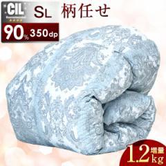 [10/25(日)クーポンで全品10%OFF] 羽毛布団 シングル ロング 柄任せ 日本製 7年保証 増量1.2kg ホワイトダックダウン 90% 350dp以上 ダ