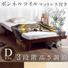 【送料無料】 すのこベッド ダブルサイズ マットレス付き ベッド ベット ボンネルコイル フレーム すのこ ローベッド 木製 マットレス