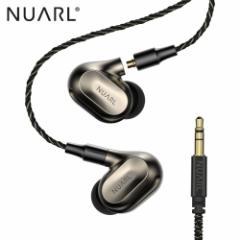 【NUARL公式限定】ハイレゾ ステレオ イヤホン NX1 (シャンパンゴールド) + 専用ポーチ / ヌアール NUARL