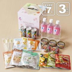 ローリングストック 非常食セット3日分 送料無料 保存食 最長7年保存 MOSHIMO FOOD 3DAYS 水なしタイプ【RSQ-3A】