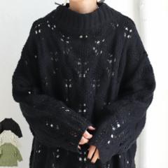 柄透かし編みニット ニット レディース トップス 長袖 柄・9月9日10時〜再販。メール便不可