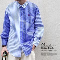 刺繍付きストライプシャツ シャツ メンズ 長袖 綿 送料無料・9月14日10時〜再販。メール便不可