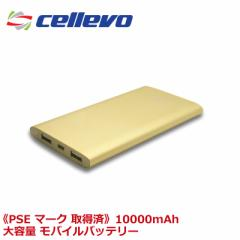 モバイルバッテリー 10000mAh USB-A iphone12 Pro Max mini iphoneSE iphone android iphone11 iphoneXS iphoneXR iphoneX iphone8 iphon