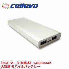 モバイルバッテリー 14000mAh USB-A iphone12 Pro Max mini iphoneSE iphone android iphone11 iphoneXS iphoneXR iphoneX iphone8 iphon