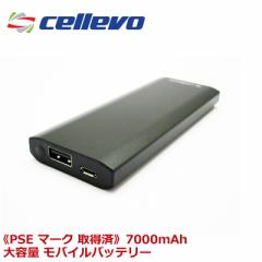 モバイルバッテリー 7000mAh USB-A iphone12 Pro Max mini iphoneSE iphone android iphone11 iphoneXS iphoneXR iphoneX iphone8 iphone