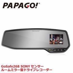 【送料無料】 ドライブレコーダー ミラー ミラー型 1080P フルHD 高画質 SDカード付 同時録画 衝撃録画 WDR 駐車監視 Gセンサ おすすめ P