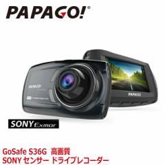 ドライブレコーダー 1080P フルHD 高画質 SDカード付 同時録画 衝撃録画 WDR 駐車監視 Gセンサ おすすめ PAPAGO パパゴ GSS36G-32G