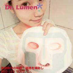 【送料無料】Dr.Lumen ドクタールーメン 美容 美容家電 美容成分の吸収・浸透を補助し美肌トリートメント効果を高めるスキンケア  RED LE