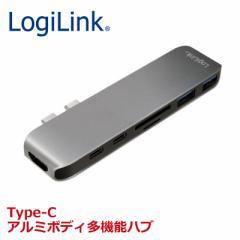 LogiLink Type-C アルミボディ多機能ハブ USB3.0/SD/Micro SD/Thunderbolt3/4K HDMI Macbook Pro13/15インチ用 100W PD対応(シルバー) L