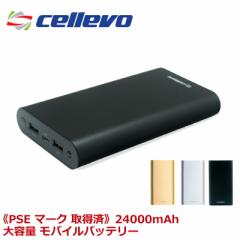 モバイルバッテリー 24000mAh USB-A iphone12 Pro Max mini iphoneSE iphone android iphone11 iphoneXS iphoneXR iphoneX iphone8 iphon