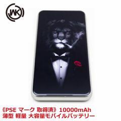 モバイルバッテリー WK DESIGN BONEN リチウムポリマー 《PSE マーク 取得済》 大容量 薄型 軽量 充電ケーブル付き スマホ充電 タブレッ