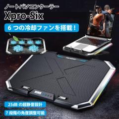 ノートパソコンクーラー Xpro-Six 冷却ファン ノートPCクーラー 超静音 7段階調整 USBポート 風量調節 17インチ MR-NBCN01-BK