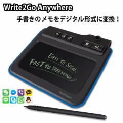 電子メモ タブレット 13.6cm 電子メモパッド 手書き お絵かき Windows7/8/10 Mac対応 penpower Write2Go Anywhere PP-W2GO-BK