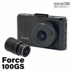 【10m リアカメラ ケーブル】前後 2カメラ ドライブレコーダー フルHD 200万画素 STARVIS Exmor 地デジ対策 128GB対応 32GB付属 駐車監視