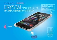 ONPRO 衝撃吸収!薄型軽量でも壊れない!傷に強く本体を守る! iPhone6,7 PLUS/6,7S  PLUS対応 耐衝撃ケース CRYSTAL(クリスタル)OP-KS-CT