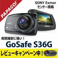 【レビューでリアカメラプレゼント】 ドライブレコーダー 1080P フルHD 高画質 SDカード付 同時録画 衝撃録画 WDR 駐車監視 Gセンサ おす