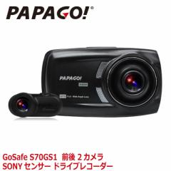【送料無料】 ドライブレコーダー 前後 前後カメラ 2カメラ 1080P フルHD 高画質 SDカード付 同時録画 衝撃録画 WDR 駐車監視 おすすめ P
