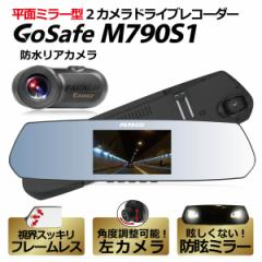 ドライブレコーダー ミラー ミラー型 前後 前後カメラ 2カメラ 1080P フルHD 高画質 SDカード付 同時録画 衝撃録画 WDR 駐車監視 Gセンサ