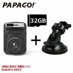 【送料無料】 ドライブレコーダー 吸盤セット 吸盤 1080P フルHD 高画質 SDカード付 同時録画 衝撃録画 WDR 駐車監視 Gセンサ おすすめ P