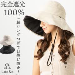 帽子 レディース 大きいサイズ 完全遮光 遮光100%カット UVカット つば広 折りたたみ 自転車 飛ばない 日よけ かぶーる日傘(かぶる日傘)
