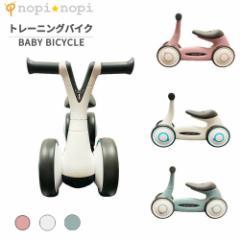四輪車 トレーニングバイク 乗り物 乗用玩具 子供 4輪車 おもちゃ 1歳 2歳 自転車 三輪車  (px101)