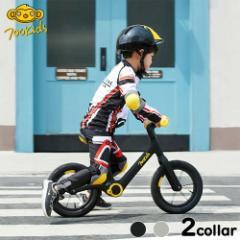 ランニングバイク トレーニングバイク キックバイク トレーニング 子供用自転車 キッズバイク ペダル無し 乗り物 自転車 子供 2歳 3歳 4