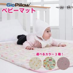 敷きパッド シングル 洗える おしゃれ 可愛い 夏用 ベビー 防ダニ 赤ちゃん お昼寝 (giomat)